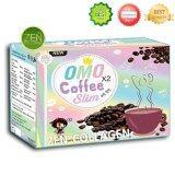 โปรโมชั่น Omo Coffee Slim แพคเกจใหม่ สูตรลดคูณ 2 กาแฟลดน้ำหนัก โอโม่ คอฟฟี่ สลิม กระชับสัดส่วน ลดไขมันส่วนเกิน เซ็ต 1 กล่อง 10 ซอง กล่อง Omo Plus