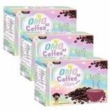 ขาย Omo X 2 Coffee Slim โอโม่ คอฟฟี่ สลิม กาแฟโอโม่ ดื่มปุ๊บ เพรียวปั๊บ บรรจุ 10 ซอง 3 กล่อง Omo ผู้ค้าส่ง