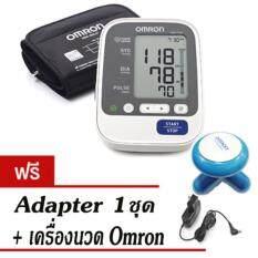 ซื้อ Omron เครื่องวัดความดัน รุ่น Hem 7130 แถมฟรี Adapter Omron และเครื่องนวดไฟฟ้า Omron ออนไลน์