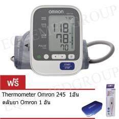 ซื้อ Omron เครื่องวัดความดัน รุ่น Hem 7130 แถมฟรี Omron Adapter และ Digital Thermometer รุ่น Mc 245 และตลับยา Omron 1 อัน ใน กรุงเทพมหานคร