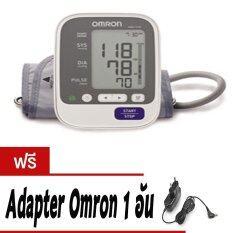 ส่วนลด Omron เครื่องวัดความดัน รุ่น Hem 7130 แถมฟรีadapter Omron Omron ใน กรุงเทพมหานคร