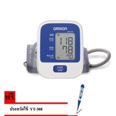 ซื้อ Omron เครื่องวัดความดัน รุ่น Hem 8712 แถมฟรี ปรอทวัดไข้ Yt 308 ราคามูลค่า 299 บาท ออนไลน์ ถูก
