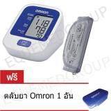 ขาย Omron เครื่องวัดความดัน รุ่น Hem 8712 แถมฟรี ตลับยา Omron 1 อัน ออนไลน์