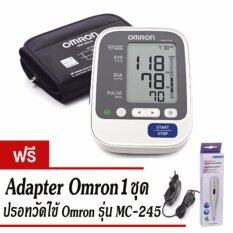 ขาย ซื้อ ออนไลน์ Omron เครื่องวัดความดันโลหิต รุ่น Hem 7130 แถมฟรี Omron Adapter และ Digital Thermometer รุ่น Mc 245