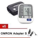 ราคา Omron เครื่องวัดความดันโลหิตแบบอัตโนมัติ รุ่น Hem 7130 L ฟรี Omron Adapter S เป็นต้นฉบับ Omron