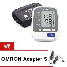 โปรโมชั่น Omron เครื่องวัดความดันโลหิตแบบอัตโนมัติ รุ่น Hem 7130 L ฟรี Omron Adapter S ถูก