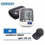 ขาย Omron เครื่องวัดความดันโลหิตแบบดิจิตอล รุ่น Hem 7130L แถมฟรี หมวก ออนไลน์