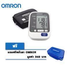 ซื้อ Omron เครื่องวัดความดันโลหิต รุ่น Hem 7130L แถมฟรี ตลับใส่ยา Omron ใหม่