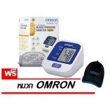 ขาย Omron เครื่องวัดความดันโลหิตดิจิตอล รุ่น Hem 8712 แถมฟรี หมวก Omron ราคาถูกที่สุด