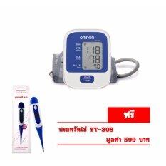 ราคา Omron เครื่องวัดความดัน รุ่น Hem 8712 ปรอทวัดไข้ Yt 308 Omron เป็นต้นฉบับ
