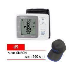 ราคา Omron เครื่องวัดความดันโลหิต Wrist Hem 6131 แถมฟรีหมวก Omron Omron ออนไลน์