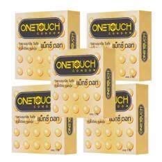 ราคา Onetouch แมกซ์ ดอท ถุงยางอนามัย ขนาด 52 มม 5 กล่อง ออนไลน์ พระนครศรีอยุธยา