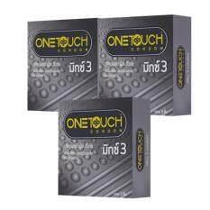 ราคา Onetouch มิกซ์ 3 ถุงยางอนามัย ขนาด 52 มม 3 กล่อง Onetouch ใหม่