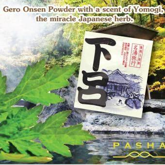 Onsen Powder 1 set 4 ซอง ผงแช่ตัวออนเซน นำเข้าจากญี่ปุ่น