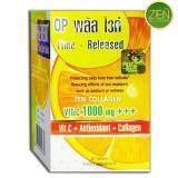ซื้อ Op Plus White Op Vit C 1000 Mg โอพี พลัส ไวท์ วิตามินซี ผสมคอลลาเจน ช่วยให้ผิวเต่งตึง มีน้ำมีนวล ผิวกระจ่างใส ช่วยให้ระบบภูมิคุ้มกันของร่างกาย มีความแข็งแรง ป้องกันภูมิแพ้ ไข้หวัด เซ็ต 1 กระปุก 1 กระปุก 30 แคปซูล ออนไลน์