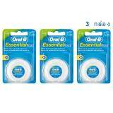ส่วนลด Oral B ไหมขัดฟัน Oral B Essential Floss 50 M Mint Waxed X3 Oral B Thailand