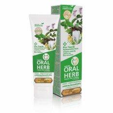 โปรโมชั่น Oral Herb ยาสีฟันสมุนไพรออรัลเฮิร์บ 50 กรัม แพค 6 กล่อง กรุงเทพมหานคร