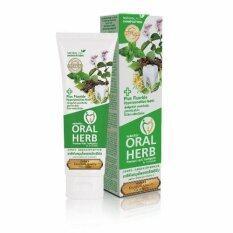 ขาย Oral Herb ยาสีฟันสมุนไพรออรัลเฮิร์บ 50 กรัม แพ็ค 2 แถม 1 หลอดฟรี มูลค่า 89 บาท ถูก