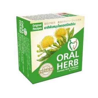 Oral Herbยาสีฟันสมุนไพรออรัลเฮิร์บ25กรัม(เขียว)