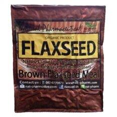 ราคา เมล็ดแฟลกซ์ อบ บดผง Organic Brown Flaxseed Meal ขนาด 400 กรัม สีน้ำตาล