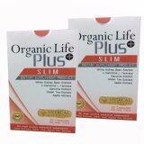 ราคา Organic Life Plus Slim Ols 2 กล่อง ใหม่
