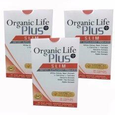ขาย Organic Life Plus Slim Ols 3 กล่อง Organic Life Plus Slim ผู้ค้าส่ง
