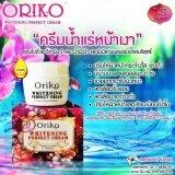ซื้อ Oriko Whitening Perfect Cream โอริโก ไวท์เทนนิ่ง เพอร์เฟค สูตรใหม่ จากเกาหลี ทั้งครีมบำรุง เมคอัพเบสในหนึ่งเดียว ลดเลือนริ้วรอย บำรุงช่วยให้หน้าขาว เนียน ใส เปล่งปลั่ง หน้าอมชมพู เห็นได้อย่างชัดเจนในครั้งแรก 1 กระปุก 30 กรัม ถูก ใน ไทย