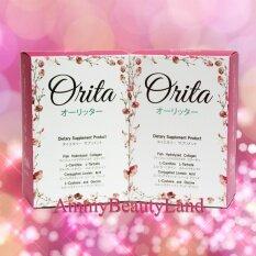 ราคา Orita โอริต้า 1แถม1 อาหารเสริมลดน้ำหนัก ผิวขาวกระจ่างใส สูตรปูเป้ อรหทัย ใหม่
