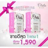 ขาย Orita โอริต้า 2 กล่อง 40เม็ด อาหารเสริมลดน้ำหนัก ของคุณปูเป้ ใหม่