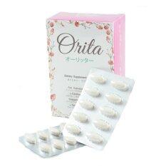 ราคา ราคาถูกที่สุด Orita โอริต้า อาหารเสริมบำรุงผิวและควบคุมน้ำหนัก