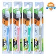 ราคา แปรงสีฟันบลัชมีรุ่นOrthopro แพ็ค 4 ด้าม Brushme