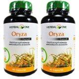 ราคา Oryza Herbal One เฮอร์บัลวัน โอไรซา น้ำมันรำข้าวและจมูกข้าว 60 Capsule X 2 Bottle ใหม่ล่าสุด