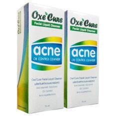 ซื้อ Oxe Cure Acne Oil Control Cleanser 75Ml 2 ขวด Oxe Cure