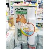 Oxe Cure Body Acne Spray สเปรย์ฉีดสิวหลัง 50Ml Oxecure Body Wash Ph5 5 Oxe Cure ถูก ใน กรุงเทพมหานคร