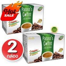 ส่วนลด Padaso S Coffee ผลิตภัณฑ์กาแฟปรุงสำเร็จ พาดาโซ่พัส Super S Coffee กาแฟลดน้ำหนัก กระชับสัดส่วน ขนาดใหม่ เซ็ต 2 กล่อง 1 กล่อง 10 ซอง