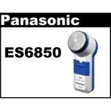 ขาย เครื่องโกนหนวด Panasonic รุ่น Es 6850 ราคาถูก พกพาง่าย จับถนัดมื่อ Panasonic