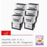 ส่วนลด สินค้า Pancea Coffee แพนเซีย คอฟฟี่ 15 In 1 10 ซอง จำนวน6กล่อง แถม สบู่ฟรุตตามิน 100 กรัม 1ก้อน