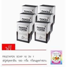 ขาย Pancea Coffee แพนเซีย คอฟฟี่ 15 In 1 10 ซอง จำนวน6กล่อง แถม สบู่ฟรุตตามิน 100 กรัม 1ก้อน Pancea ถูก