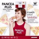 ซื้อ Pancea Plus อาหารเสริมลดน้ำหนัก แพนเซียพลัส ขนาดบรรจุ 30แคปซูล จำนวน 1 กล่อง Pancea ถูก