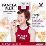 Pancea Plus อาหารเสริมลดน้ำหนัก แพนเซียพลัส ขนาดบรรจุ 30แคปซูล จำนวน 1 กล่อง ใน กรุงเทพมหานคร