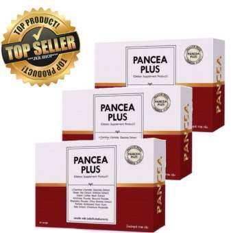 Pancea Plus อาหารเสริมลดน้ำหนัก แพนเซียพลัส ขนาดบรรจุ 30 แคปซูล จำนวน (3 กล่อง)-