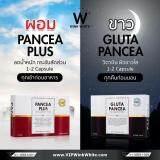 ซื้อ Pancea Plus 30แคปซูล Gluta Pancea 30แคปซูล อาหารเสริมผอม ขาว Pancea ถูก