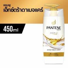 ราคา Pantene แพนทีน แชมพู เอ็กซ์ตรา แดเมจแคร์ 450 มล ราคาถูกที่สุด