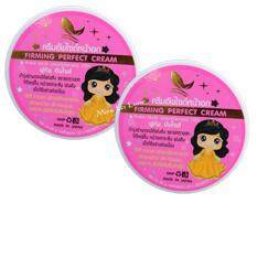 ราคา Paradise Firming Perfect Cream ครีมนวดหน้าอก ขยายหน้า อกกระชับ อกฟู 50G 2 กล่อง Paradise เป็นต้นฉบับ