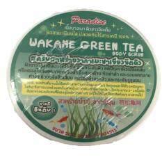 โปรโมชั่น Paradise Wakame Green Tea Body Scrub สคลับสาหร่ายวากาเมะชาเขียวขัดผิว 50 Ml 1 ชิ้น กรุงเทพมหานคร