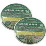 โปรโมชั่น Paradise Wakame Green Tea Body Scrub สคลับสาหร่ายวากาเมะชาเขียวขัดผิว 50 Ml 2 ชิ้น ถูก