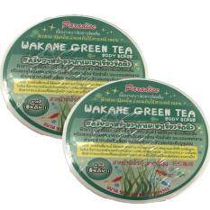 ราคา Paradise Wakame Green Tea Body Scrub สคลับสาหร่ายวากาเมะชาเขียวขัดผิว 50 Ml 2 ชิ้น กรุงเทพมหานคร