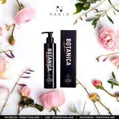 ซื้อ Parin Botanica Shampoo โบทานิก้า แชมพู 1 ขวด ถูก กรุงเทพมหานคร