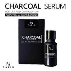ขาย Parin Charcoal Serum ชาโคล เซรั่ม ดูแลทุกปัญหาผม ครบในขวดเดียว 1 ขวด 15 มล ขวด Parin เป็นต้นฉบับ