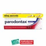 Parodontax พาโรดอนแท็กซ์ ยาสีฟันออริจินัล 150ก X2 แพ็ค 2 หลอด เป็นต้นฉบับ